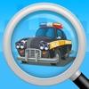 違いを探す : 自動車と乗り物 - iPhoneアプリ