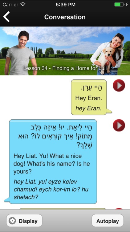 Learn Hebrew Pod