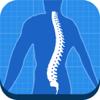脊椎側彎度數儀