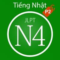 Codes for Từ vựng, ngữ pháp tiếng Nhật JPLT N4 (Phần 2) Hack