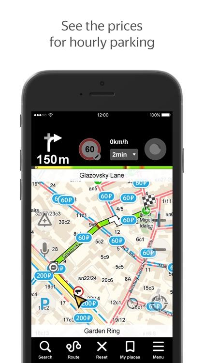 Yandex.Navi - GPS navigation and maps