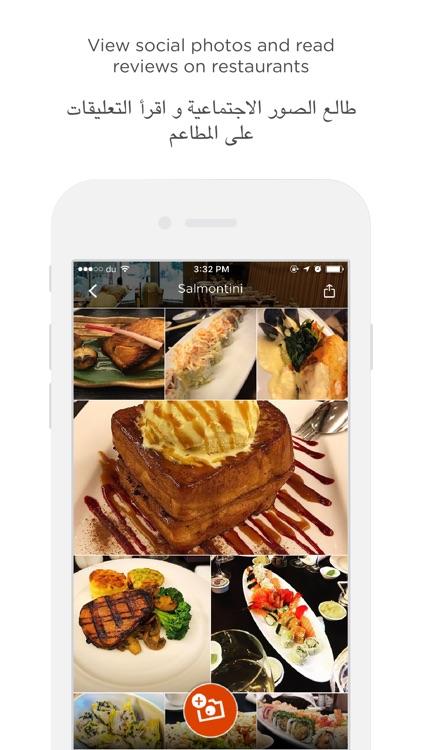 RoundMenu دليل مطاعم - راوندمنيو screenshot-3