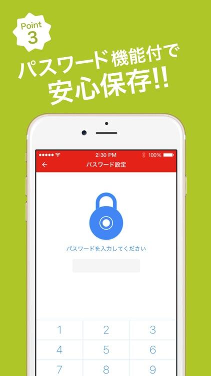 Movie Clips-動画保存!バックグランド再生もできる人気アプリ screenshot-4