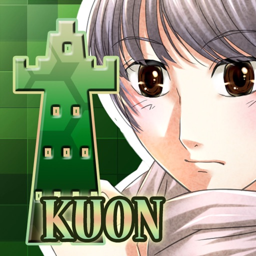 East Tower - Kuon