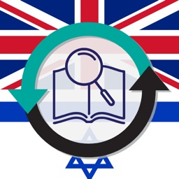 Arabic English Dictionary - ArEngDict