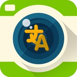 Translate Photo App