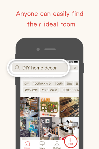 RoomClip 部屋のインテリア・家具・DIYの写真を共有 screenshot 2