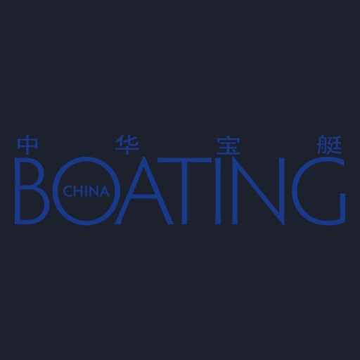 China Boating | 中华宝艇