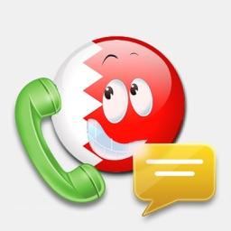 بحرين فون