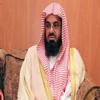 القران الكريم بصوت الشيخ سعود الشريم بدون انترنت