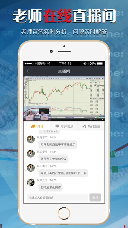 白银宝-现货贵金属投资期货微赚钱神器 screenshot-3