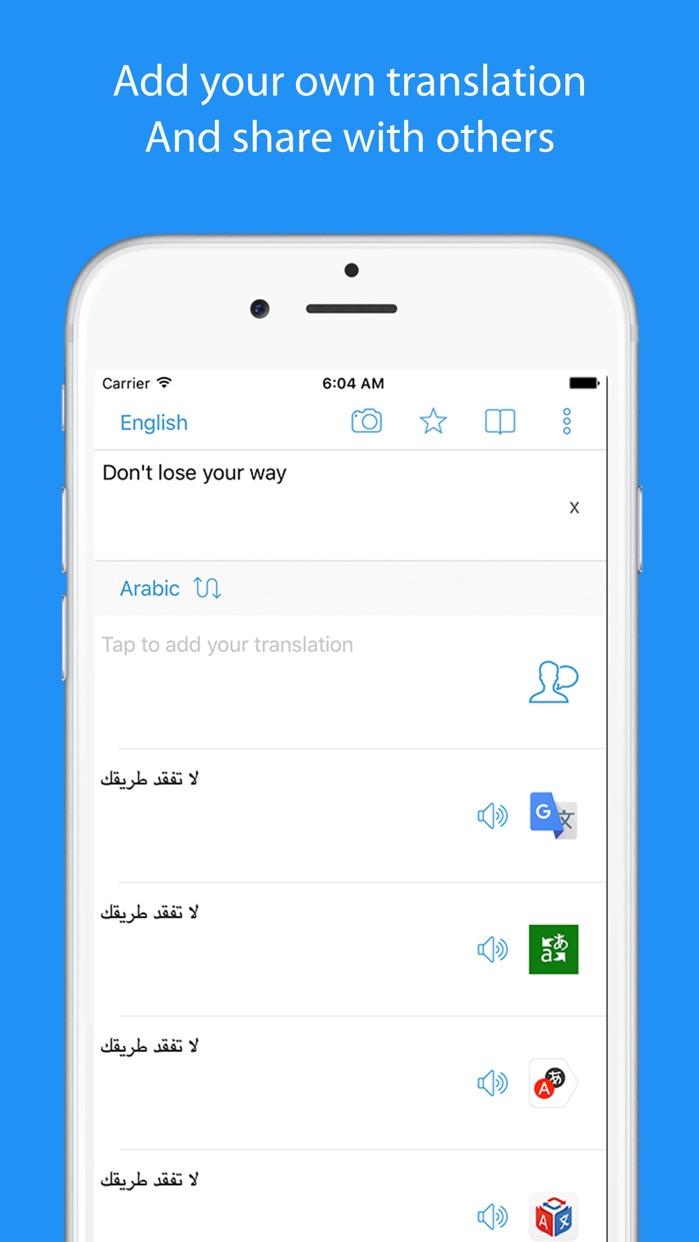 Translator - Translate Box Screenshot