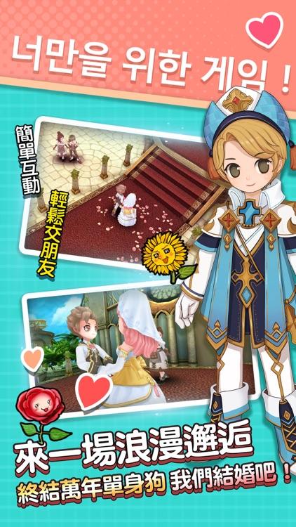 seal希望:新世界 screenshot-4