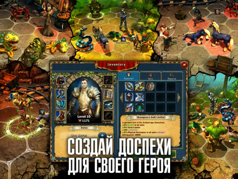 Скачать King's Bounty: Legions (RPG)