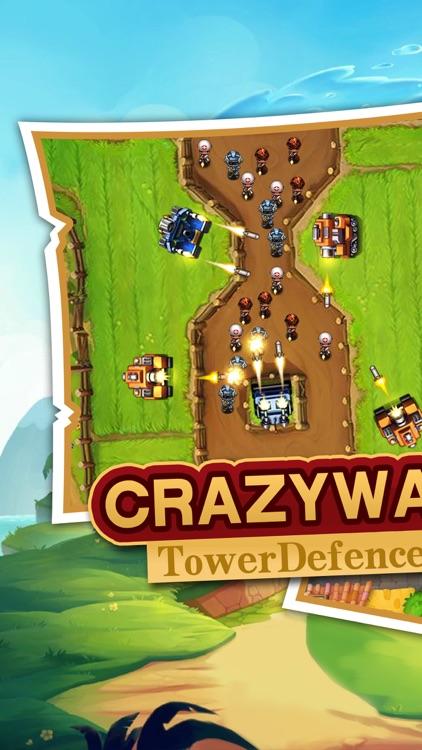 塔防游戏 - TD塔防类战争游戏 screenshot-3