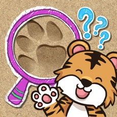Activities of Guess The Footprint - Educational Games For Kids