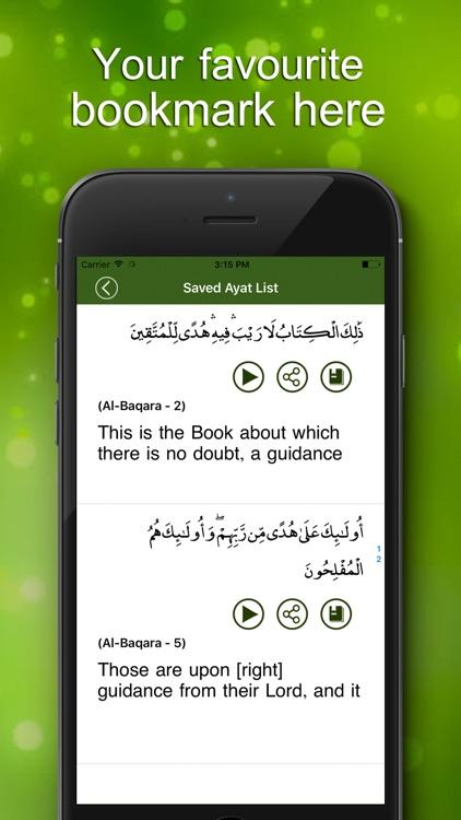 Quran Audio - multi reciter and language screenshot-3