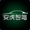 Li Zhaorong - Logo