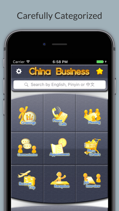 Business Chinese - Phrases, Words & Vocabulary - 窓用