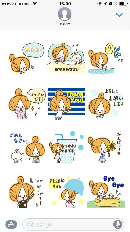 Cute girly stickers【summer】