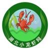 湖北小龙虾网