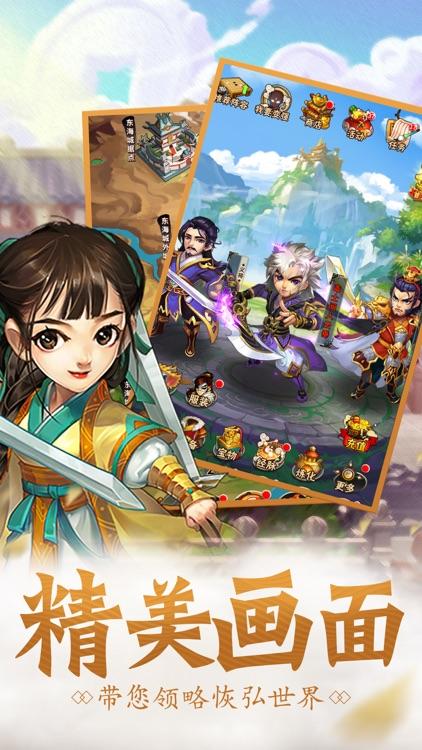 武侠江湖传--Q版武侠卡牌游戏 screenshot-3