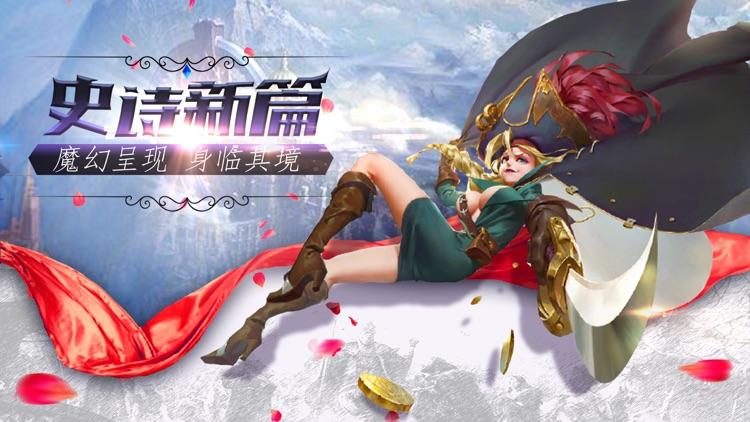 猎魔天使-3DMMO浪漫恋爱手游 screenshot-4