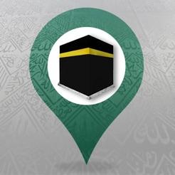 المقصد - Al Maqsad