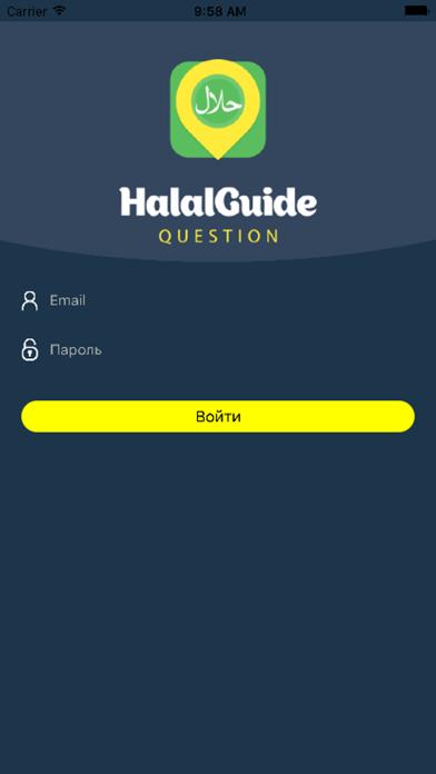 Questions screenshot one