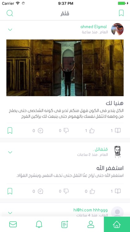 قلم screenshot-1