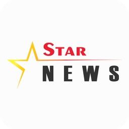 Star News - Celebrity News