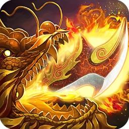 刀龙传说-最酷炫百变的修仙手游