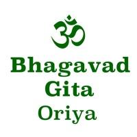 Codes for Bhagavad Gita in Oriya Hack