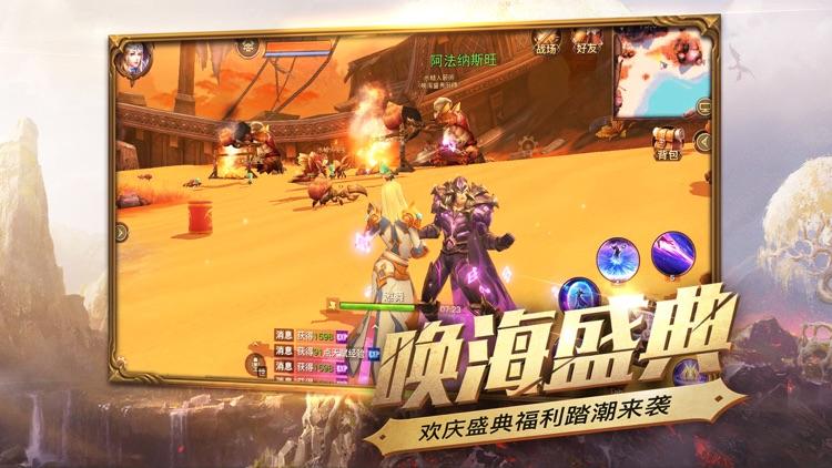 光明大陆-指尖开荒 阵营对决 screenshot-3