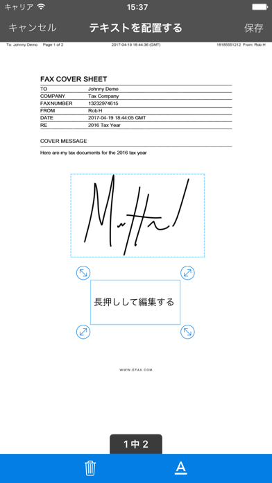 eFax (イーファックス) – Fax送受信アプリ ScreenShot2