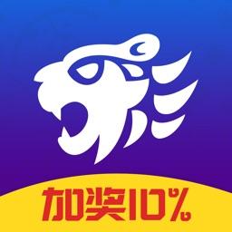 老虎竞彩双色球-二串一加奖10%