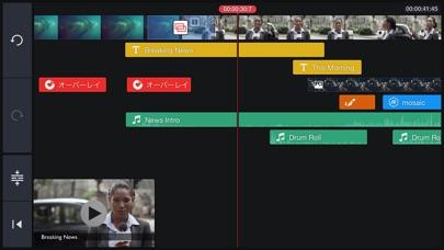 キネマスター(KineMaster) - ビデオ エディタースクリーンショット3