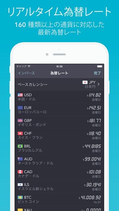 iCurrency Pad screenshot1
