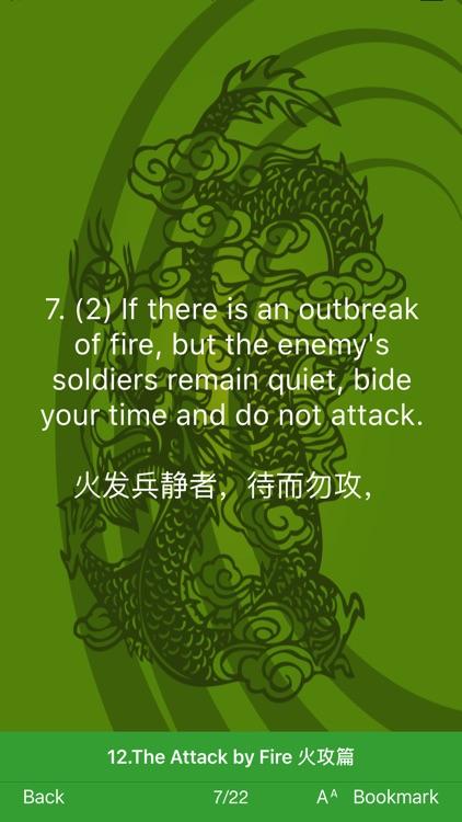 Sun Tzu The Art of War screenshot-4