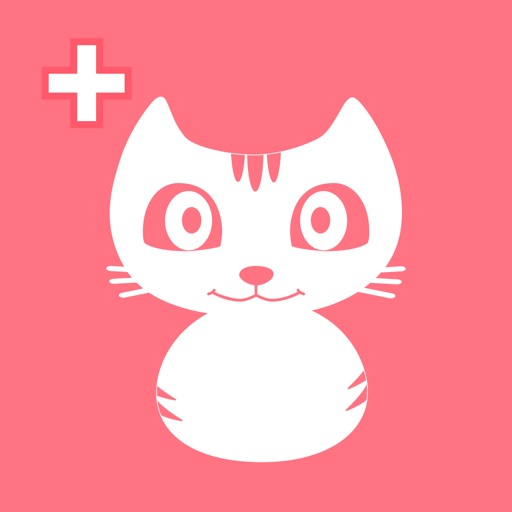 Cat Buddy - My Cat File and First Aid