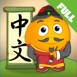 Fun Chinese (SE): Kids Mandarin Language Lessons