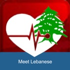 Meet-Lebanese icon