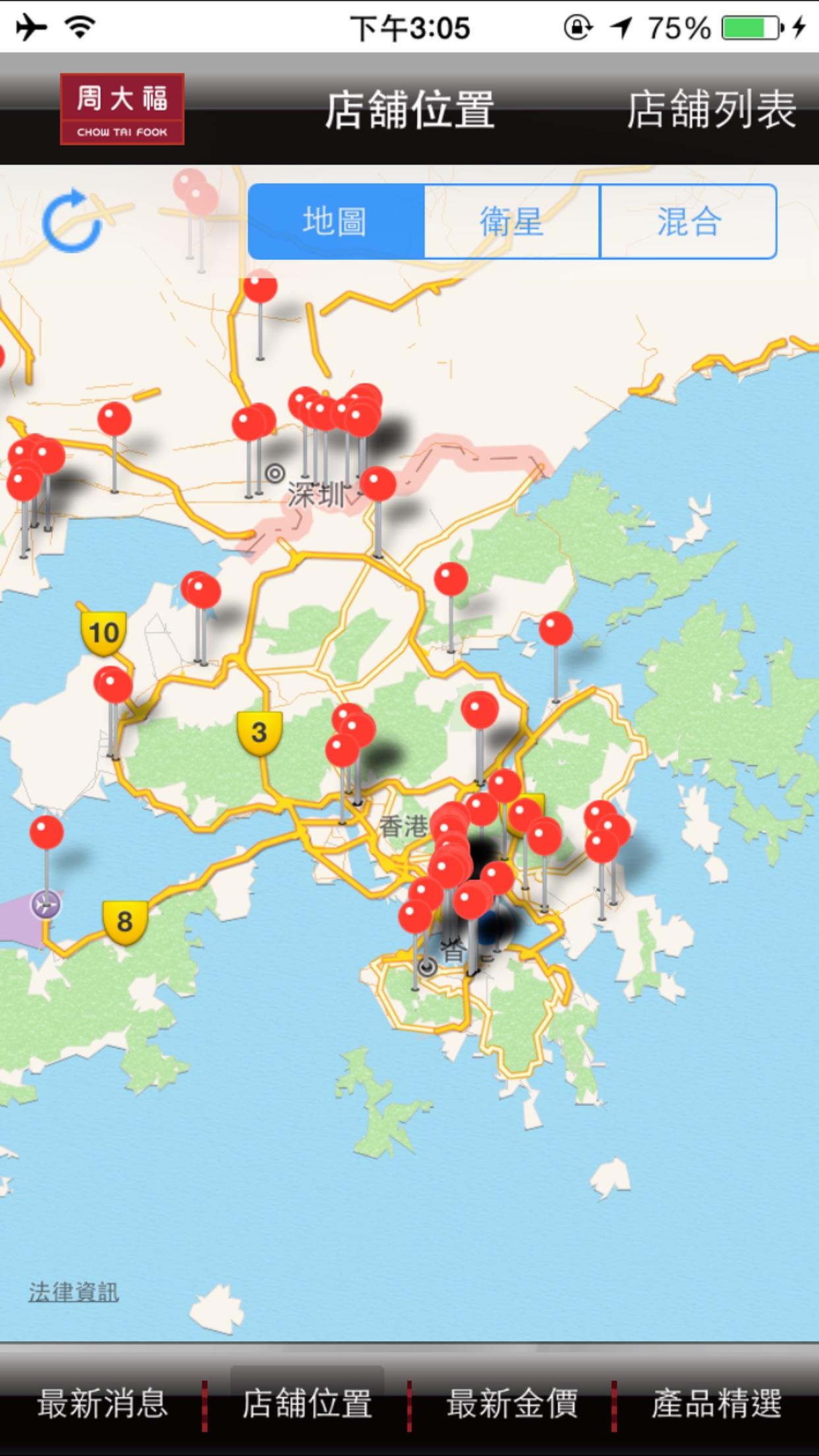 周大福 Screenshot