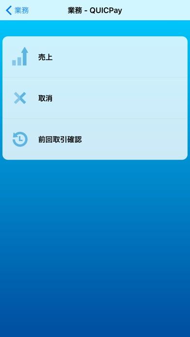 PokePos EMのスクリーンショット3