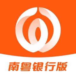 薪粤我来贷-低息快速借钱的手机信用借贷app.
