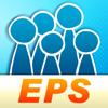 EPS – Tournois & Poule