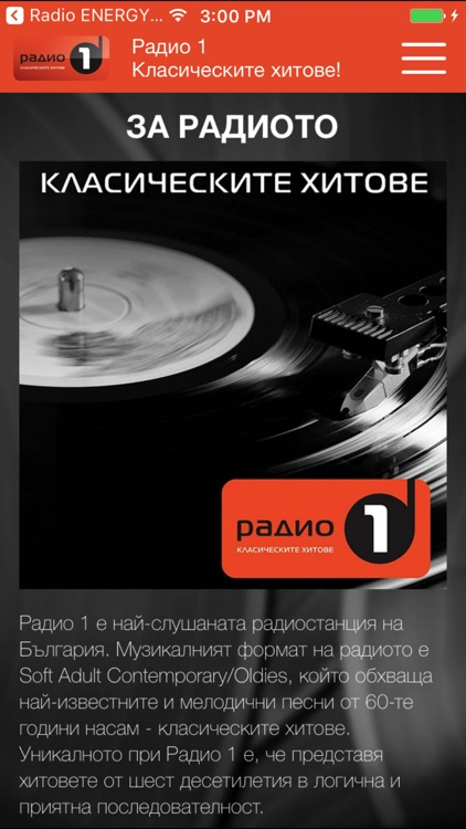 Radio 1 BG screenshot-3