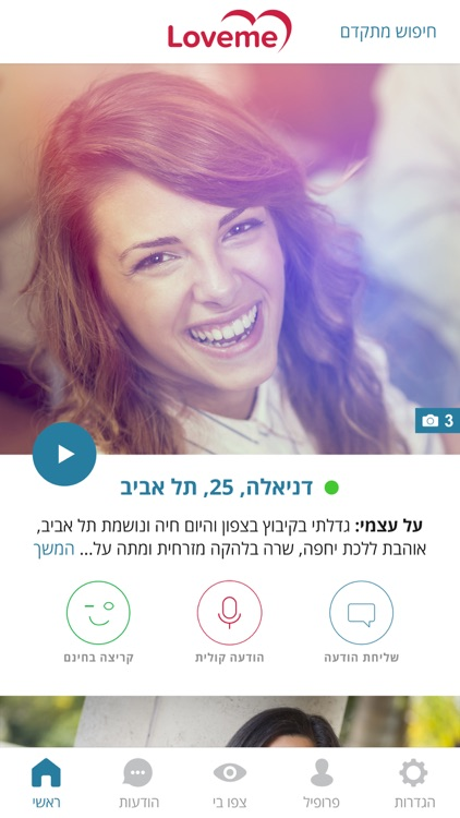 לאבמי הכרויות Loveme - Jewish & Israeli Dating