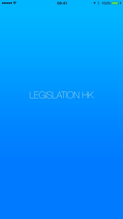 香港法例 Legislation HK screenshot-0