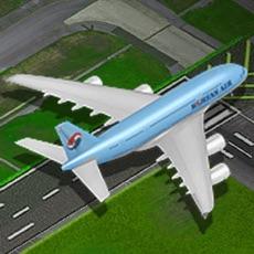 Activities of Airport Town